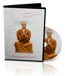 Медитация «Гассе»