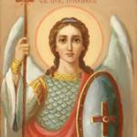 Молитва святому Архангелу Михаилу