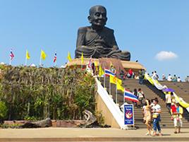 Фестиваль Рэйки в Тайланде
