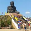 Фестиваль Рэйки в Тайланде: обучение и духовные практики в местах силы