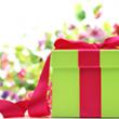 Примите подарок к празднику!